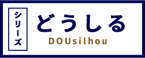 江戸印-edowin- シリーズ